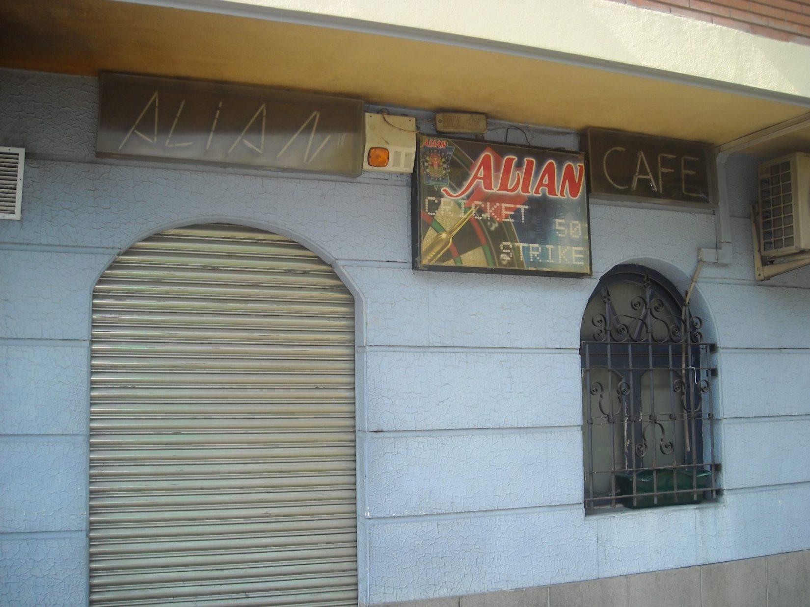 CAFETERIA PUB ALIAN