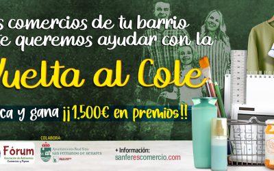 'Vuelta al cole', una nueva campaña de promoción y apoyo al comercio local